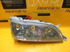 Фара Toyota Cresta JZX100 Фото 3