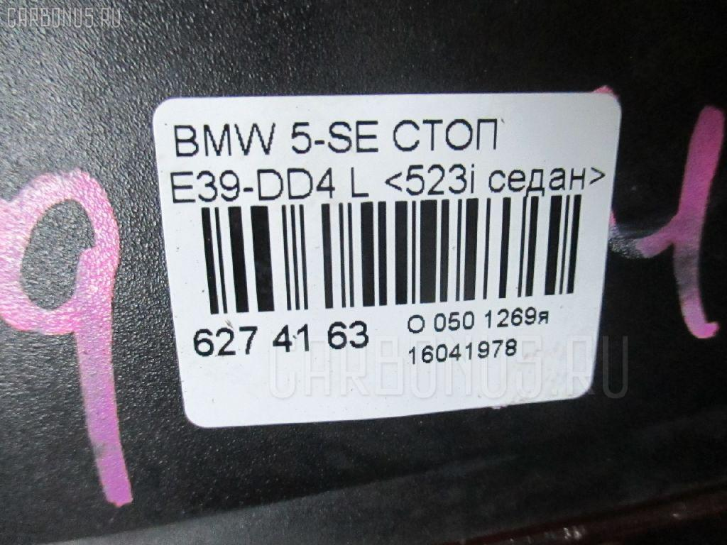 Стоп BMW 5-SERIES E39-DM42 Фото 4