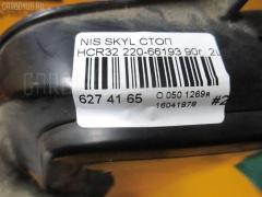Стоп Nissan Skyline HCR32 Фото 6