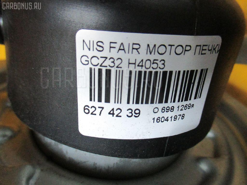 Мотор печки NISSAN FAIRLADY Z GCZ32 Фото 3