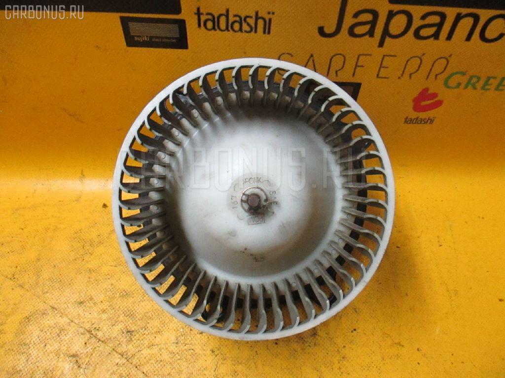 Мотор печки TOYOTA ESTIMA EMINA TCR21G. Фото 1