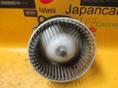 Мотор печки TOYOTA ESTIMA EMINA TCR21G Фото 1