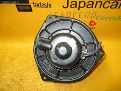 Мотор печки Nissan Ad wagon WFY10 Фото 2