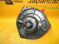 Мотор печки Nissan Rasheen RKNB14 Фото 2