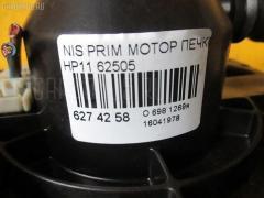 Мотор печки Nissan Primera HP11 Фото 3