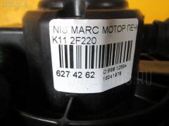Мотор печки Nissan March K11 Фото 3
