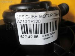 Мотор печки Nissan Cube AZ10 Фото 3