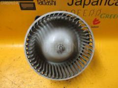 Мотор печки Toyota Camry prominent VZV32 Фото 1