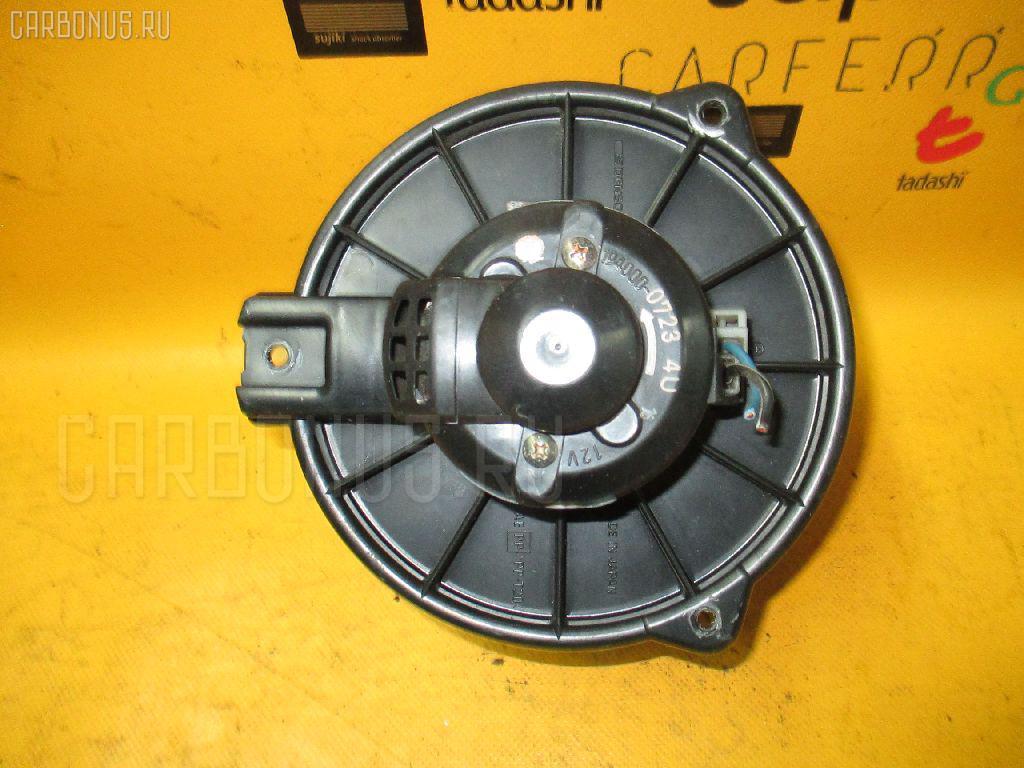 Мотор печки MITSUBISHI DELICA SPACE GEAR PD6W. Фото 4