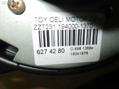 Мотор печки Toyota Celica ZZT231 Фото 3