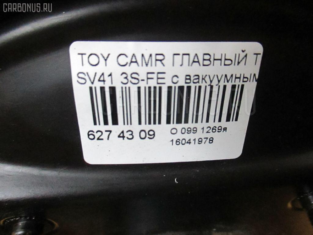 Главный тормозной цилиндр TOYOTA CAMRY SV41 3S-FE Фото 4