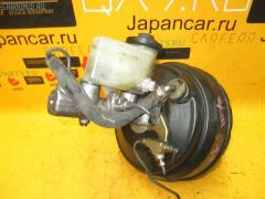 Главный тормозной цилиндр Toyota Camry SV41 3S-FE Фото 2