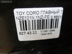 Главный тормозной цилиндр TOYOTA COROLLA SPACIO NZE121N 1NZ-FE Фото 4