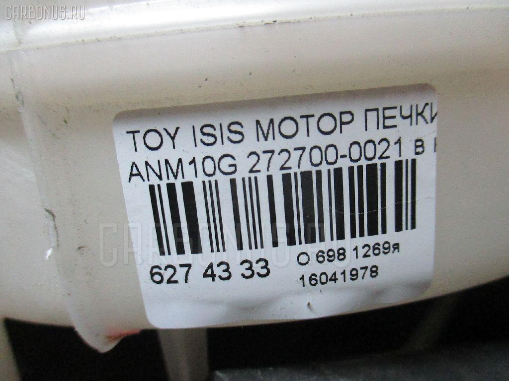 Мотор печки TOYOTA ISIS ANM10G Фото 4
