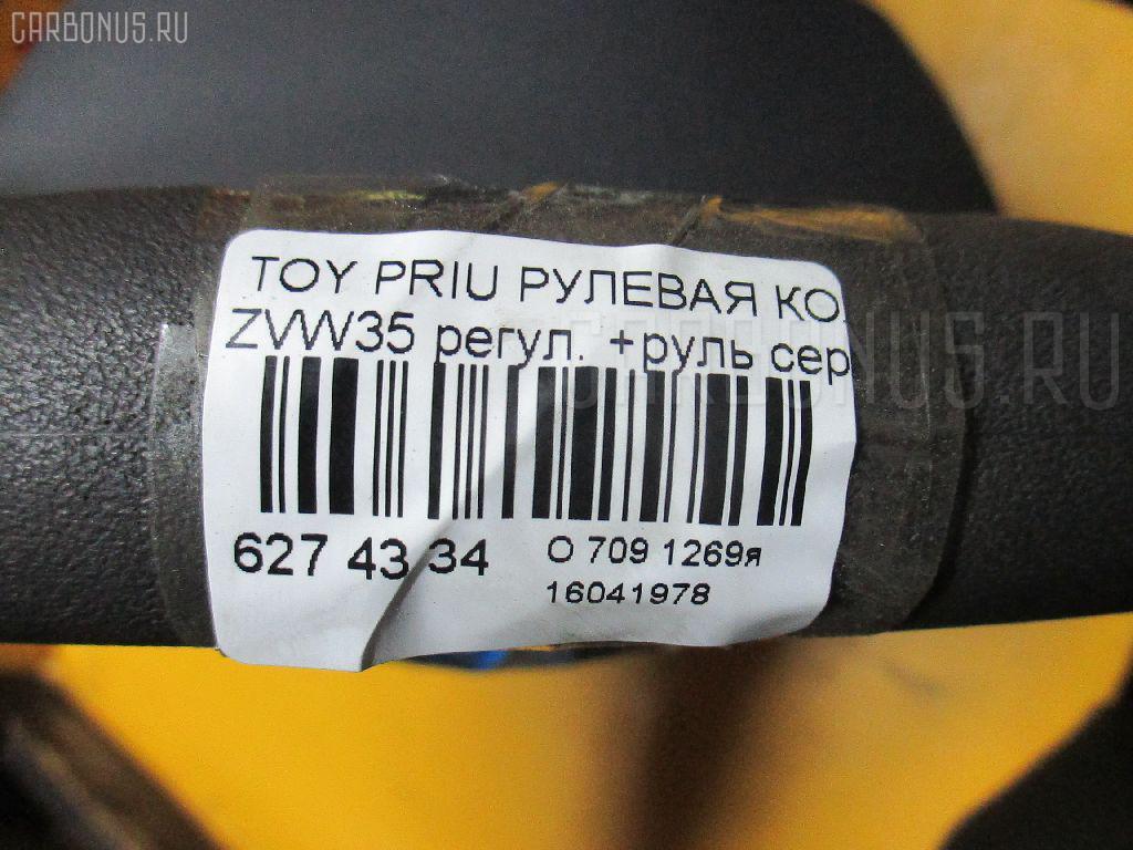 Рулевая колонка TOYOTA PRIUS ZVW35 Фото 6