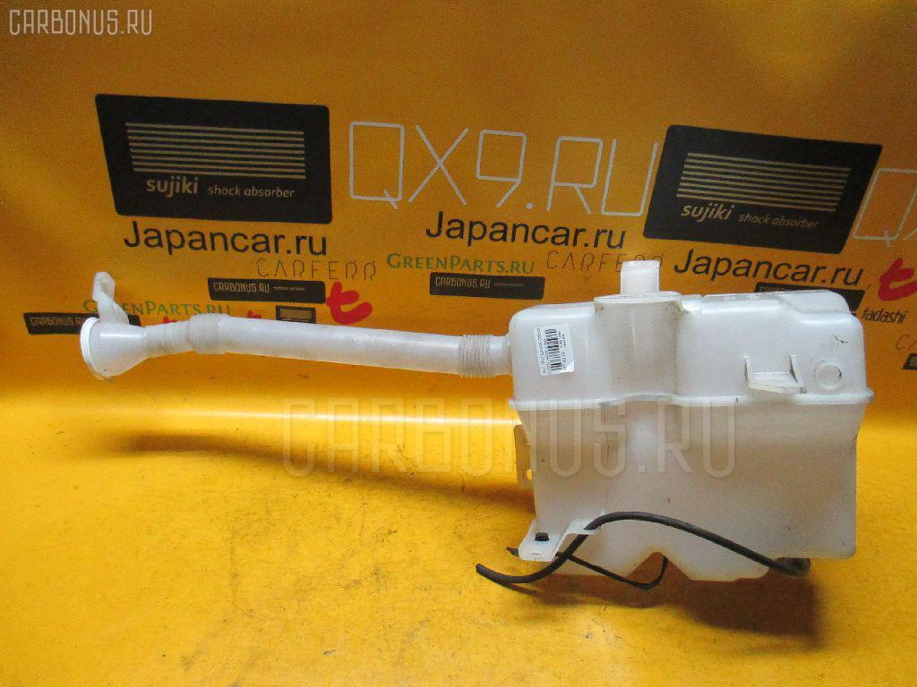 Бачок омывателя Mitsubishi Delica d5 CV5W Фото 1