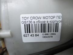 Мотор печки Toyota Crown GS136 Фото 4