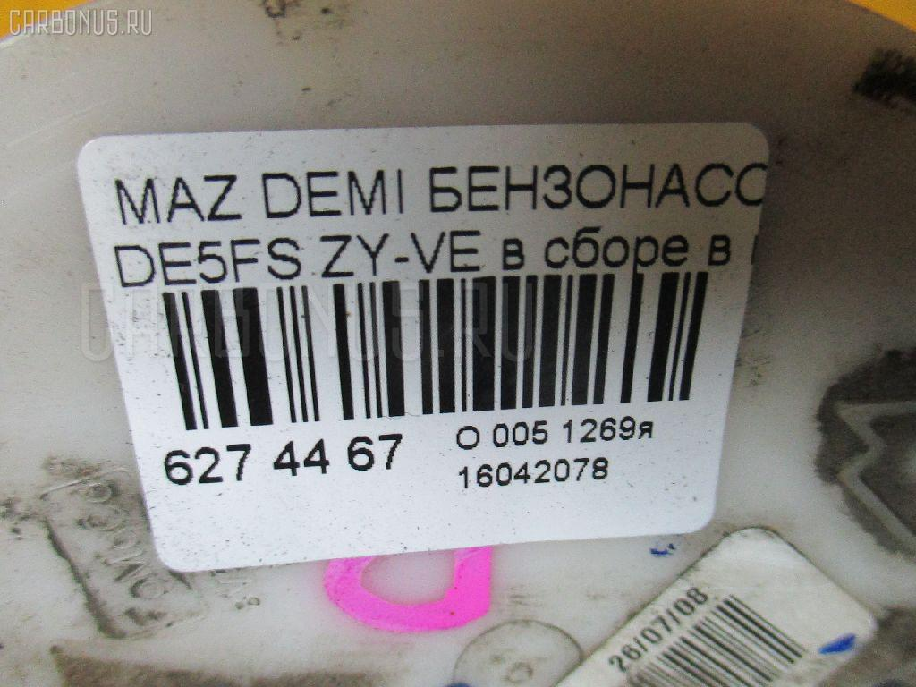 Бензонасос MAZDA DEMIO DE5FS ZY-VE Фото 3