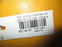 Клапан vvti Toyota Crown JZS175 2JZ-FSE Фото 2