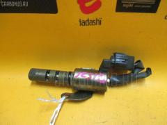 Клапан vvti TOYOTA CROWN JZS175 2JZ-FSE Фото 1