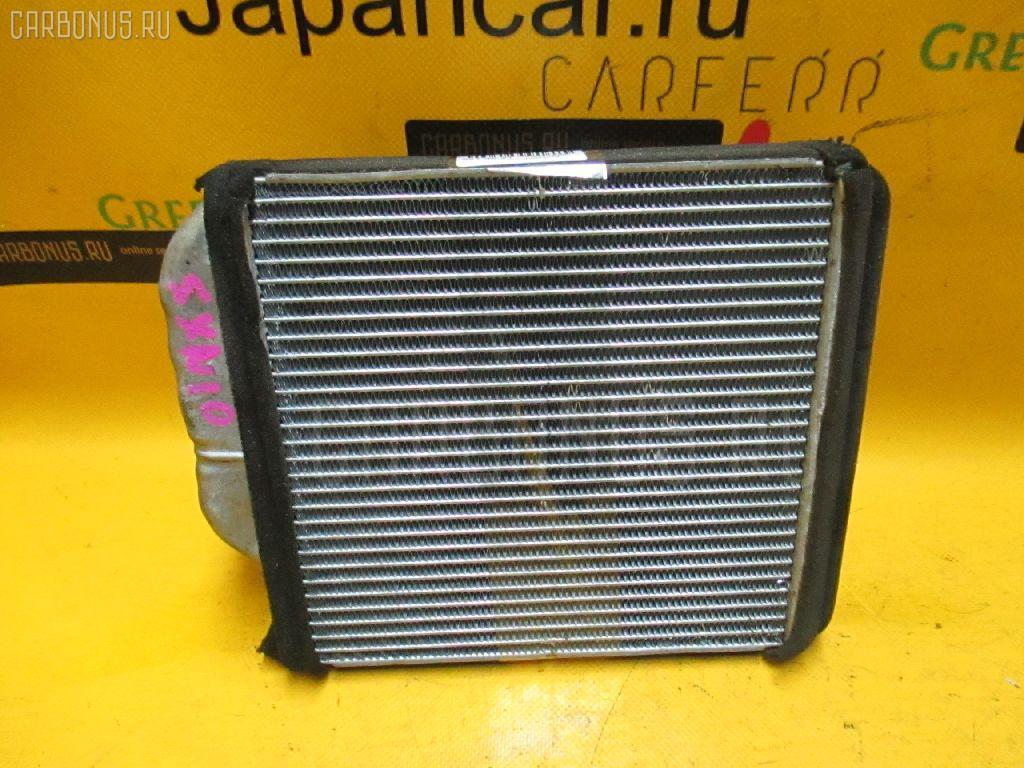 Радиатор печки TOYOTA NADIA SXN10 3S-FE. Фото 8