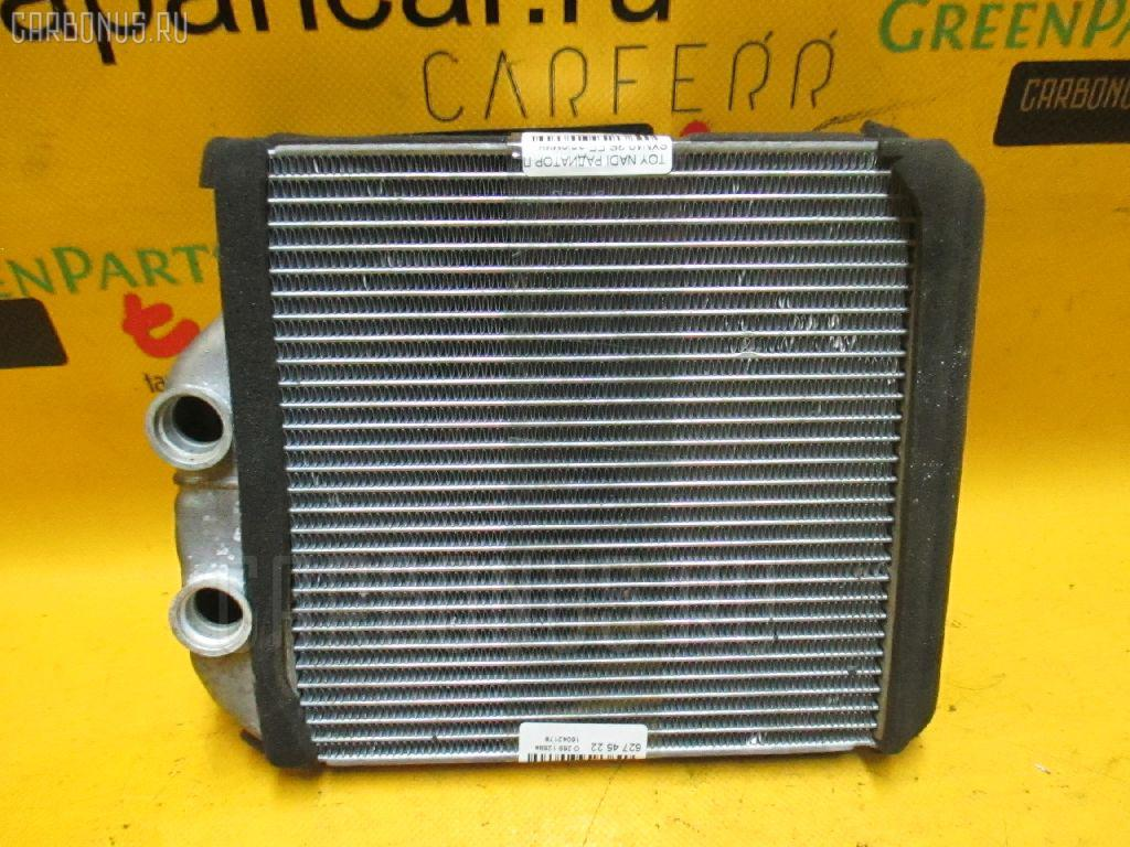 Радиатор печки TOYOTA NADIA SXN10 3S-FE. Фото 10