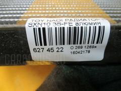 Радиатор печки TOYOTA NADIA SXN10 3S-FE Фото 3