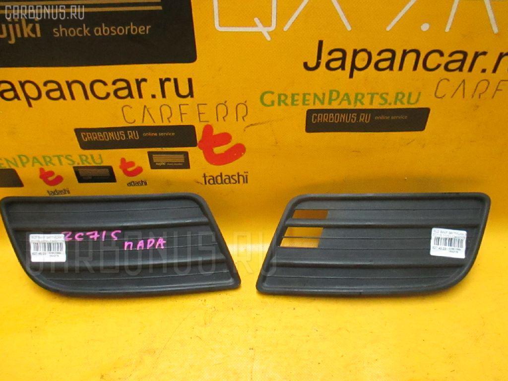 Заглушка в бампер Suzuki Swift ZC71S Фото 1