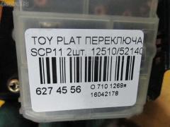 Переключатель поворотов Toyota Platz SCP11 Фото 3
