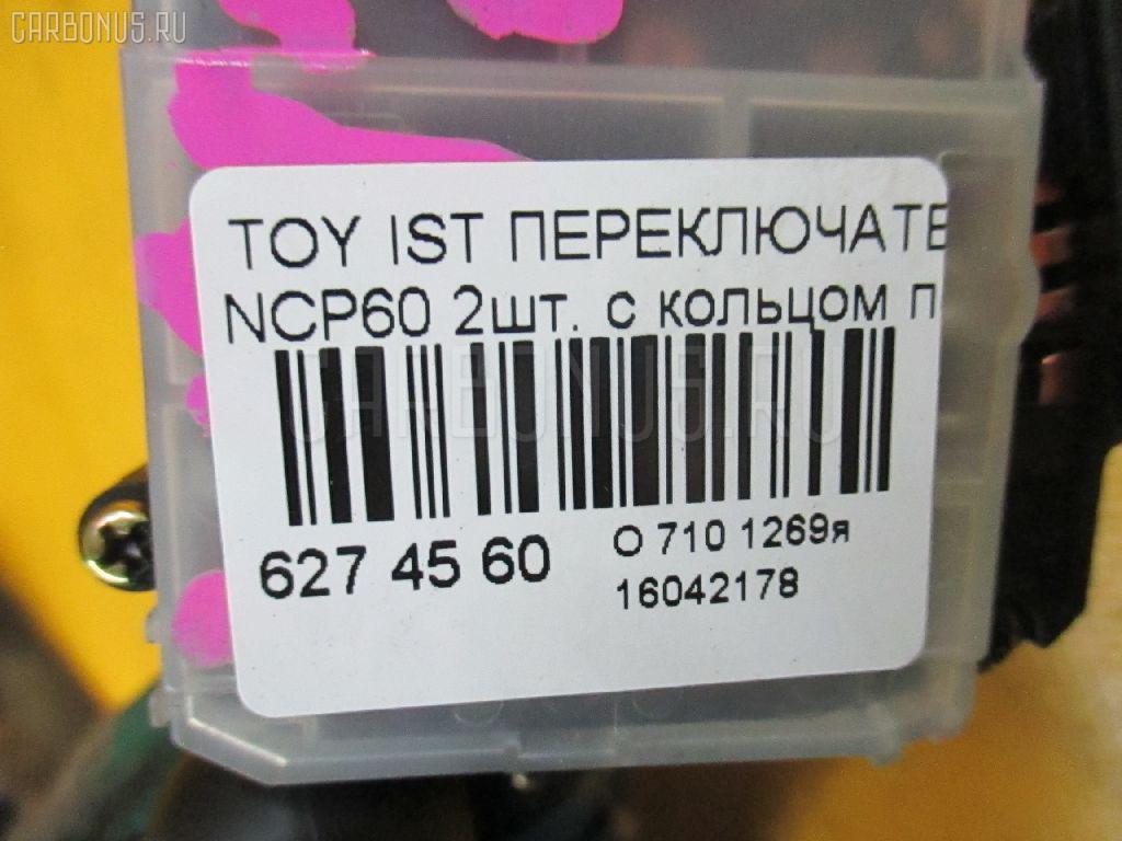 Переключатель поворотов TOYOTA IST NCP60 Фото 3