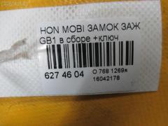Замок зажигания Honda Mobilio GB1 Фото 3