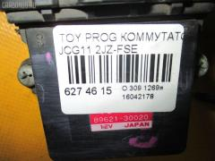Коммутатор TOYOTA PROGRES JCG11 2JZ-FSE Фото 3