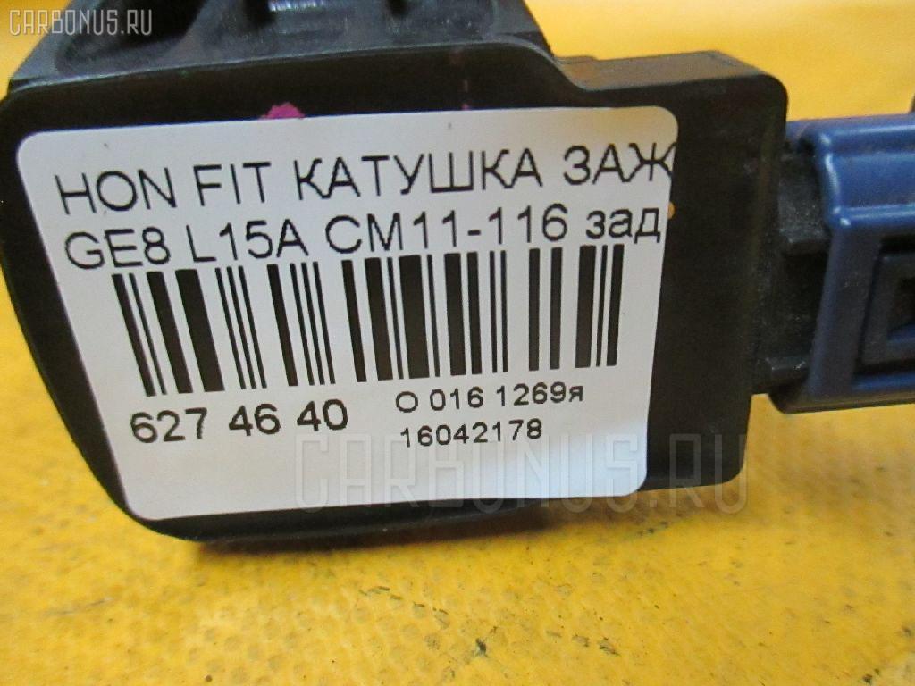 Катушка зажигания HONDA FIT GE8 L15A Фото 2