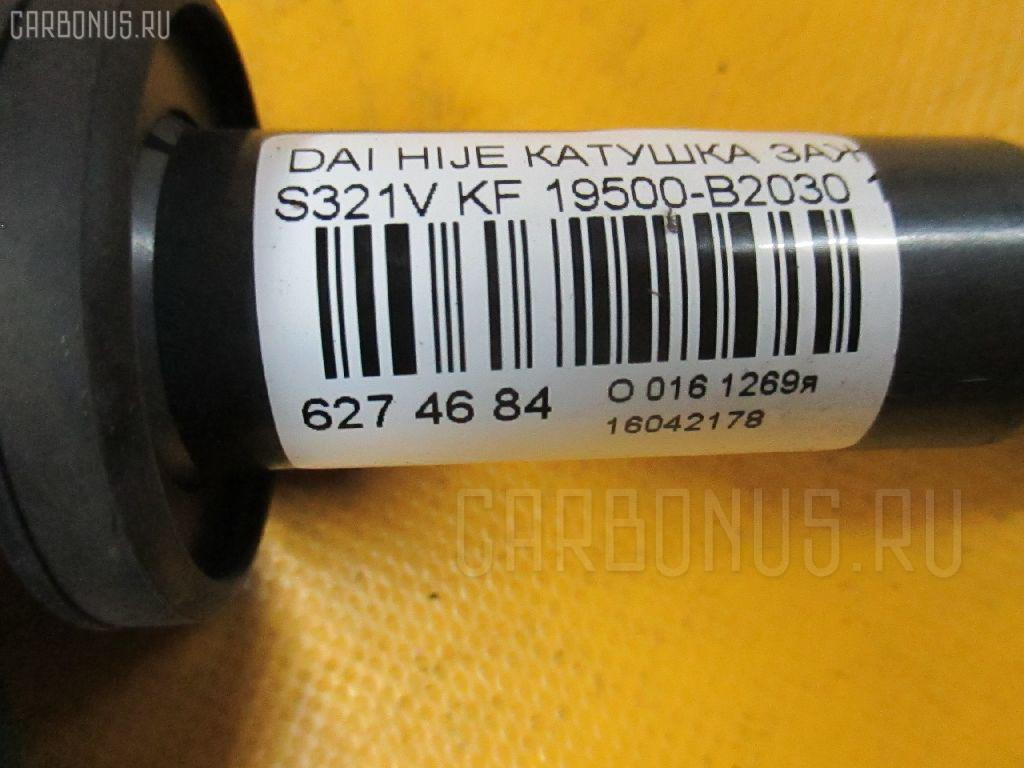 Катушка зажигания DAIHATSU HIJET S321V KF Фото 2
