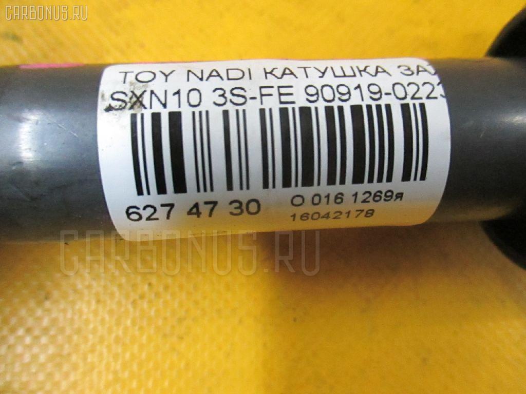 Катушка зажигания TOYOTA NADIA SXN10 3S-FE Фото 2