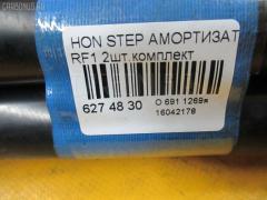 Амортизатор двери HONDA STEPWGN RF1 Фото 2