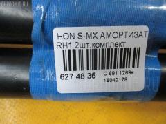 Амортизатор двери HONDA S-MX RH1 Фото 2