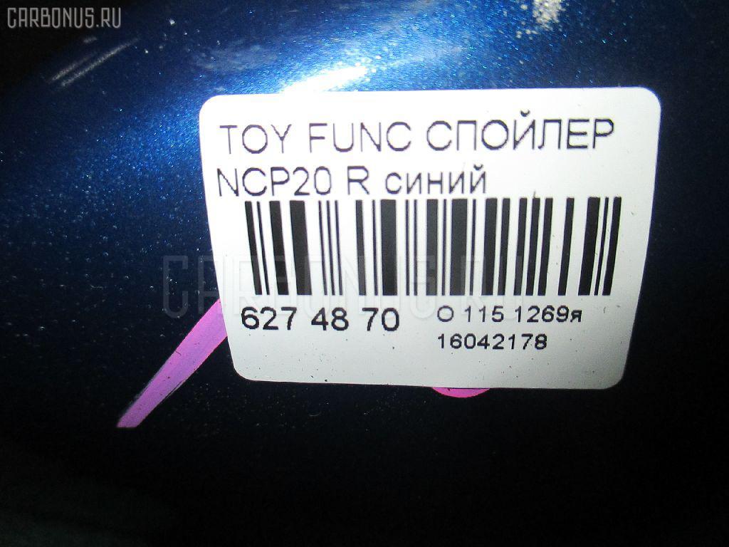 Спойлер TOYOTA FUNCARGO NCP20 Фото 3