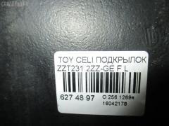 Подкрылок Toyota Celica ZZT231 2ZZ-GE Фото 2