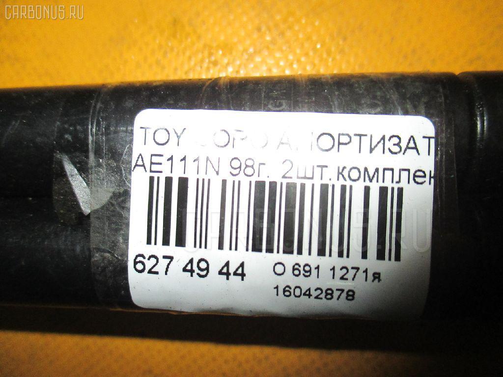 Амортизатор двери TOYOTA COROLLA SPACIO AE111N Фото 2