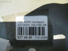 Лонжерон Toyota Avensis wagon AZT250W 1AZ-FSE Фото 3