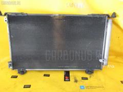 Радиатор кондиционера TOYOTA AVENSIS WAGON AZT250W 1AZ-FSE Фото 2