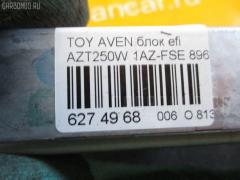 Блок EFI Toyota Avensis wagon AZT250W 1AZ-FSE Фото 3