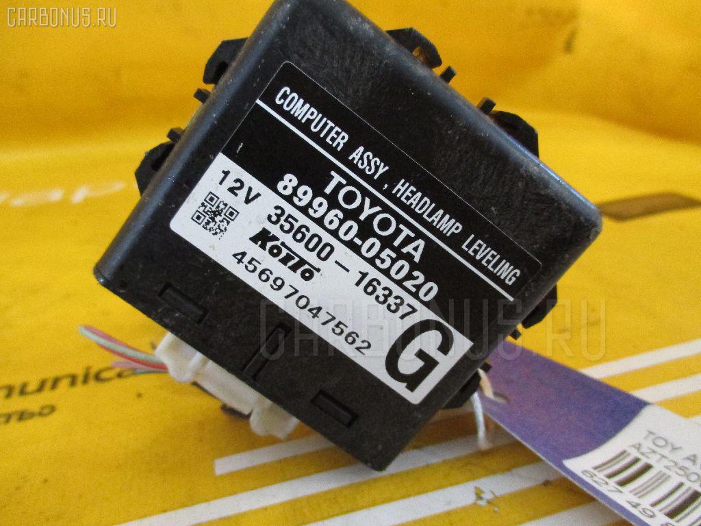 Блок упр-я TOYOTA AVENSIS WAGON AZT250W 1AZ-FSE Фото 1