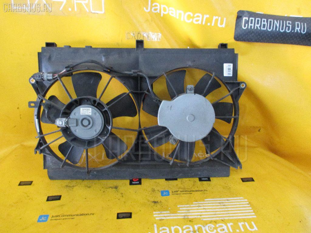 Вентилятор радиатора ДВС TOYOTA AVENSIS WAGON AZT250W 1AZ-FSE Фото 3
