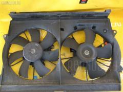 Вентилятор радиатора ДВС TOYOTA AVENSIS WAGON AZT250W 1AZ-FSE Фото 1