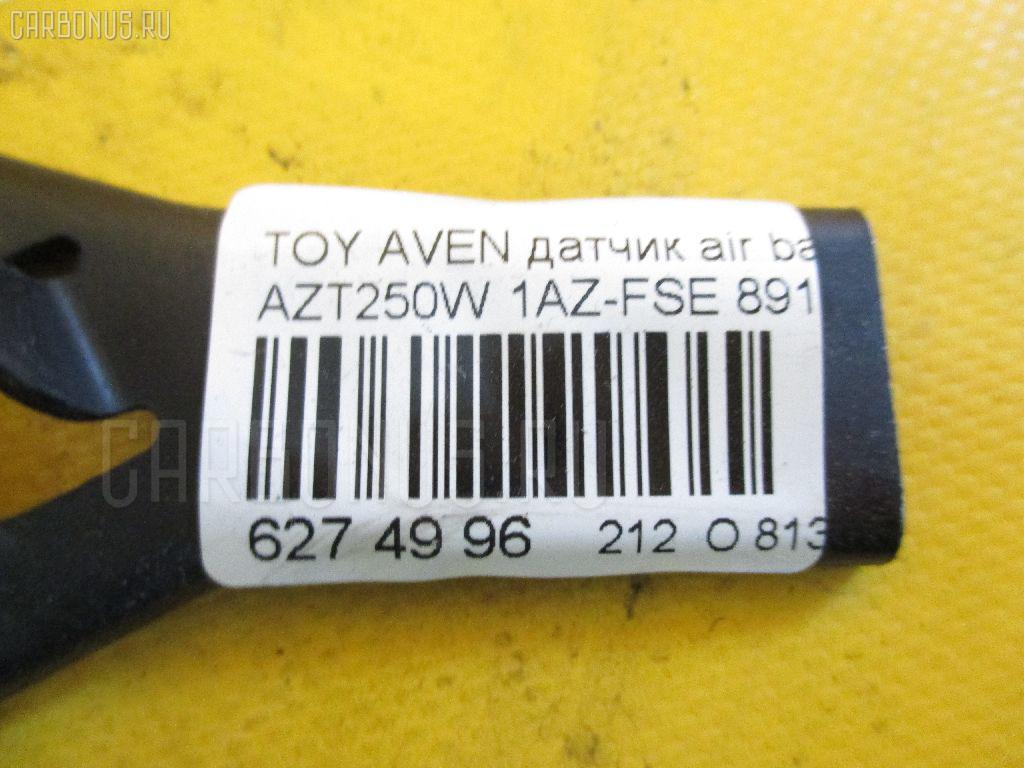 Датчик air bag TOYOTA AVENSIS WAGON AZT250W 1AZ-FSE Фото 2