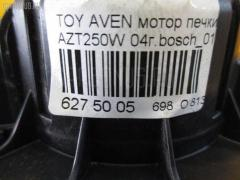Мотор печки Toyota Avensis wagon AZT250W Фото 3