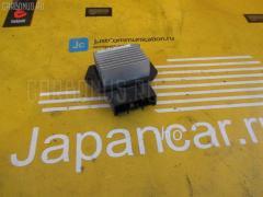Регулятор скорости мотора отопителя TOYOTA AVENSIS WAGON AZT250W 1AZ-FSE Фото 2