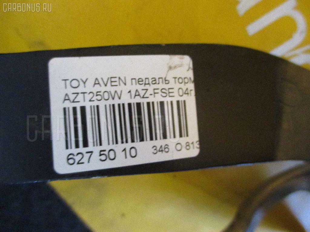 Педаль тормоза TOYOTA AVENSIS WAGON AZT250W 1AZ-FSE Фото 2
